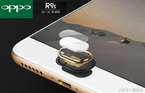 OPPO R9S一大升級:將採用iPhone 7的解鎖技術 - 每日頭條