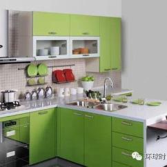 Colors For Kitchens 10x10 Kitchen Designs 厨房颜色风水的色彩搭配知识 每日头条 厨房颜色风水之墙面地面颜色