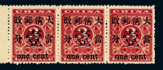 郵票價格逐年翻倍。什麼樣的郵票最值錢? - 每日頭條