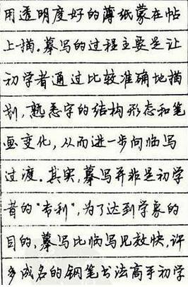 從龐中華到司馬彥書法,練誰的硬筆更多 - 每日頭條