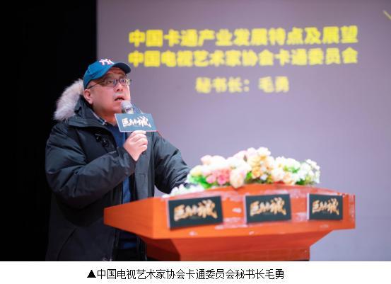 漢產動畫片《巨兵長城傳》明日開播 專家在漢探討新時期中國動畫創新發展 - 每日頭條