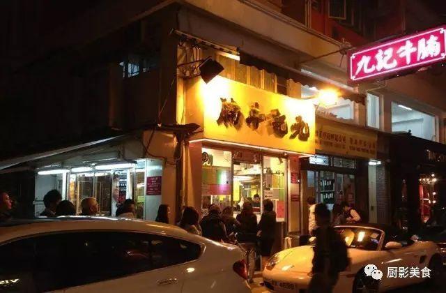 香港地標美食 - 每日頭條