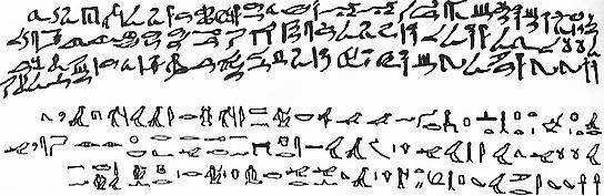 古埃及象形文字破譯之謎:主要是作為表音文字 - 每日頭條