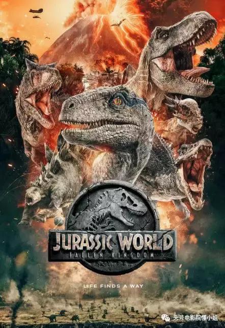 5天近10億!《侏羅紀世界2》票房爆了 但敗在自己「抄襲」自己 - 每日頭條