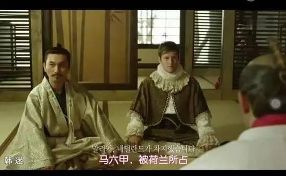 《壬辰倭亂1592》韓國抹黑中國明朝的巔峰之作 - 每日頭條