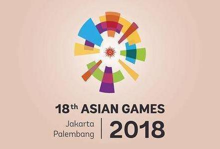 2018年亞運會開幕時間及賽程表 - 每日頭條