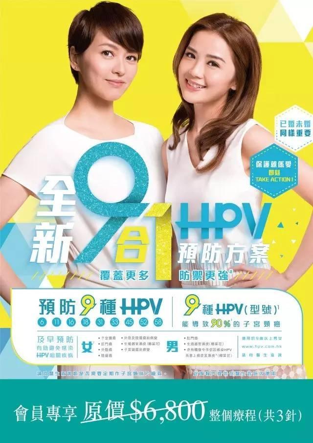 為什麼要打HPV疫苗?HPV疫苗什麼年齡打最合適? - 每日頭條