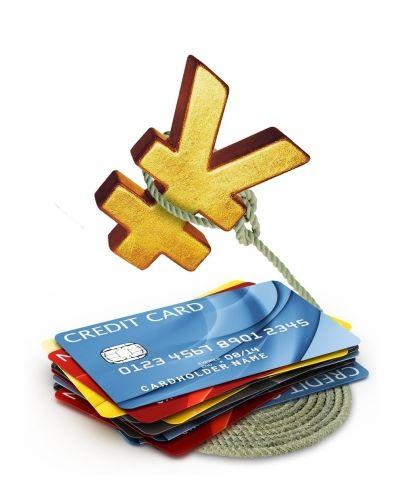 信用卡申請被拒 可否再次申請辦理 - 每日頭條