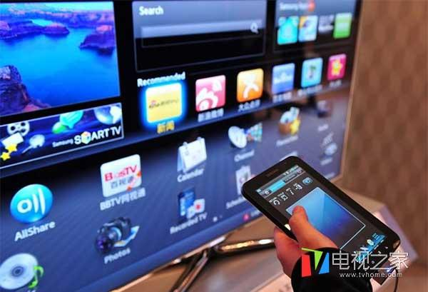 智能電視怎麼看愛奇藝視頻?安裝第三方應用 - 每日頭條