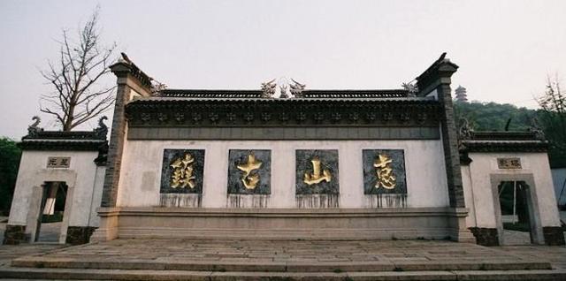 江蘇最著名的18個古鎮。去過一半你真的就厲害了! - 每日頭條