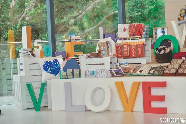 珠海新地標——「愛情郵局」啟用啦! - 每日頭條