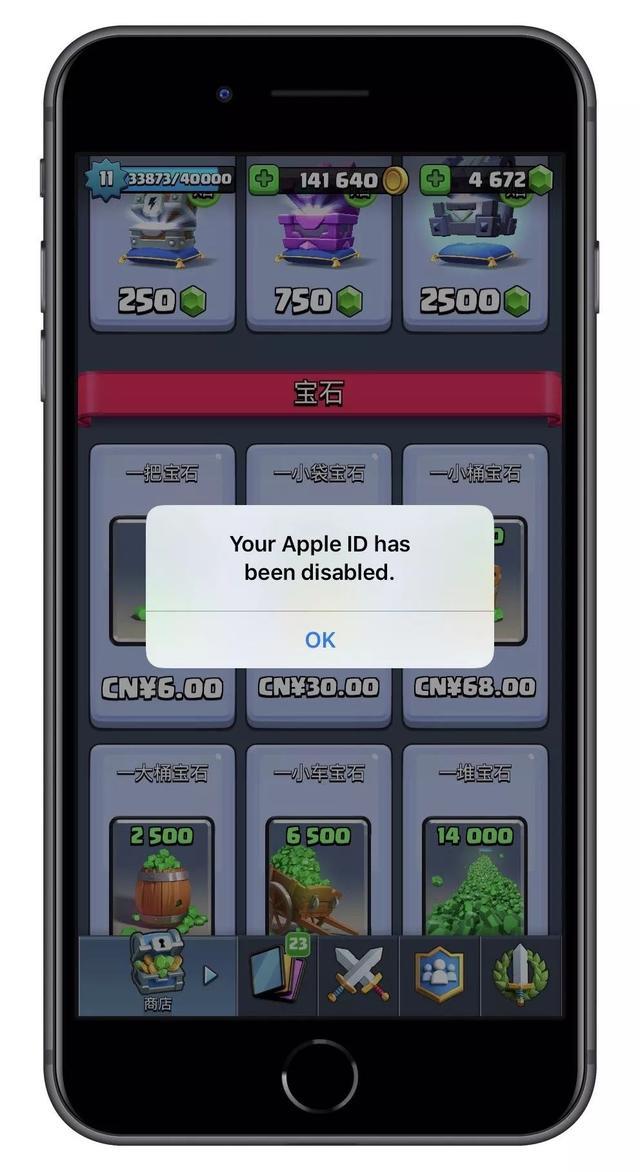 iOS應用閃退或打不開?這裡有一份急救指南 - 每日頭條