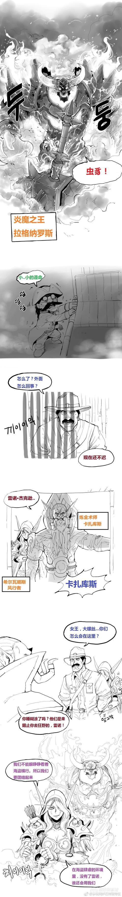 「爐石漫畫」再見,雷諾最後的決心 - 每日頭條