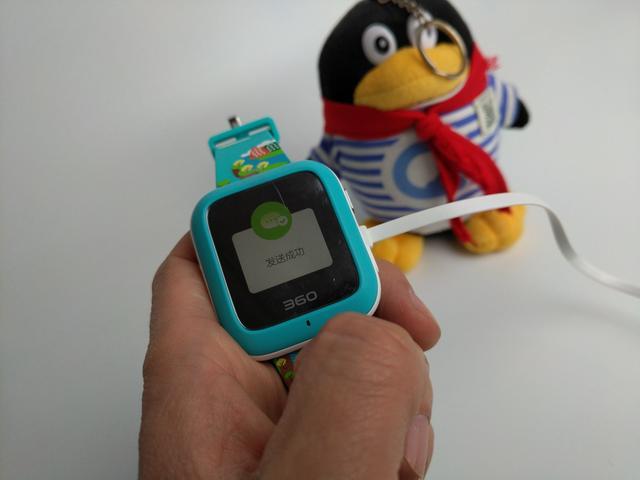360兒童手錶再續經典之作。我是3S - 每日頭條