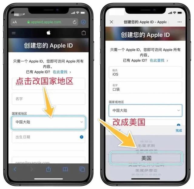 最新註冊Apple ID外區教程 - 每日頭條