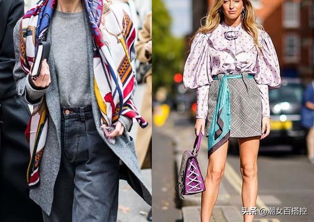 絲巾的精緻穿搭示範。開啟你的新年時尚通勤裝之路 - 每日頭條