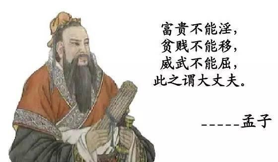 大黃金時代誕下了孔子墨子老子孟子莊子屈原…… - 每日頭條