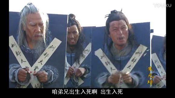 藍玉,中華第一戰神都不為過,製造了北元的「靖康之恥」 - 每日頭條