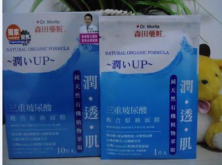喜愛護膚的朋友推薦值得購買的臺灣護膚品牌! - 每日頭條