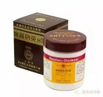 2016去香港必帶的家中常備藥! - 每日頭條