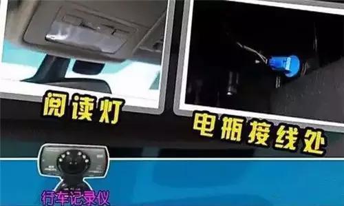 買了不會裝!行車記錄儀3種錯誤安裝方式 - 每日頭條