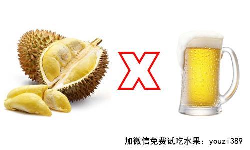 榴槤不能和什麼食物一起吃 須知的榴槤食用禁忌 - 每日頭條
