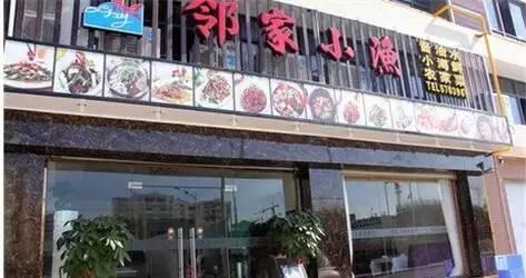 廈門這5家顏值高冷,價格呆萌的餐廳,絕對是月光族的福音! - 每日頭條