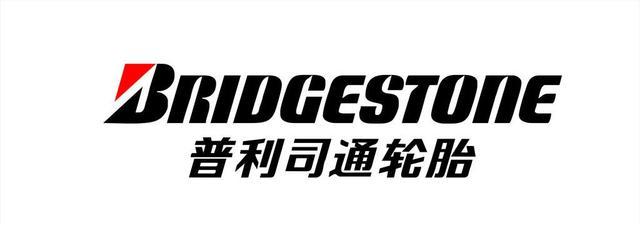 2016年度全球輪胎排行榜出爐 前十名中國有兩家 - 每日頭條