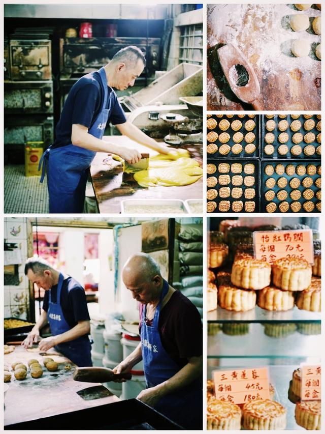 香港五大必買手工月餅——機器取代不了的人情味 - 每日頭條