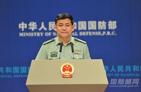 中國國防部將在華舉辦首屆中非防務安全論壇 - 每日頭條