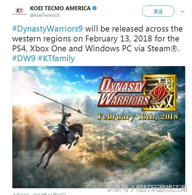 這次不會有破解版了《真三國無雙8》PC版明年2月13號發售 - 每日頭條