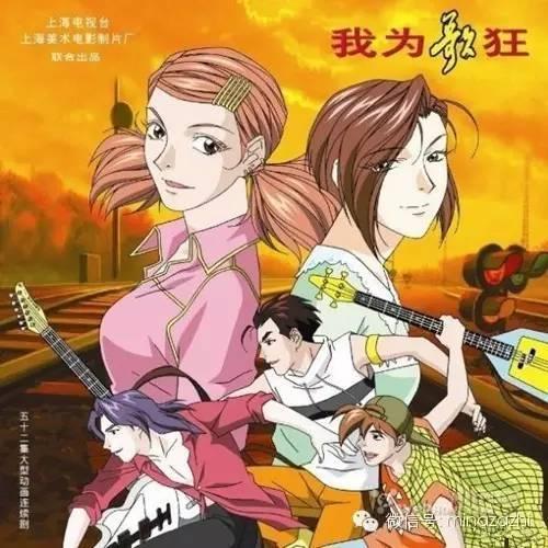 柯南、美少女戰士、櫻木。。。51部載著滿滿回憶的卡通片 哪部讓你意猶未盡? - 每日頭條