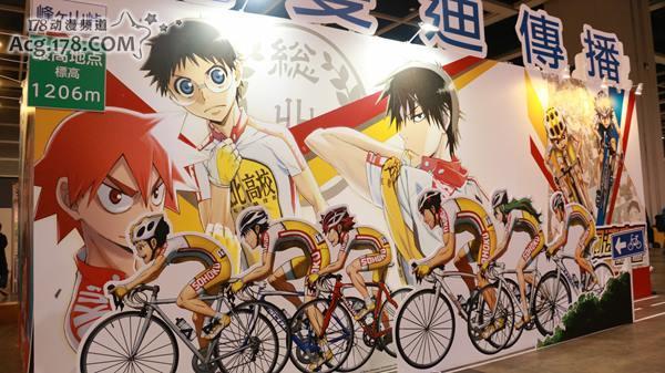 直擊「C3日本動玩博覽2016」--會場篇! - 每日頭條