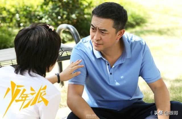 張嘉譯為何會選擇趙今麥出演少年派。劇中還有哪些演員和他合作過 - 每日頭條