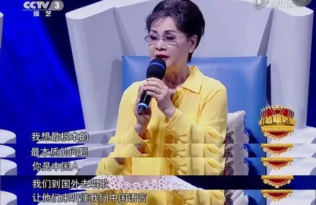 尚雯婕要用法語唱三國名段,遭李谷一當場痛批,尚雯婕不服回懟 - 每日頭條