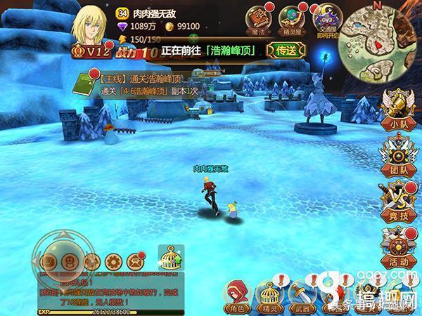 《魔法與冒險》試玩評測:富有潛力的日式RPG格鬥闖關手游 - 每日頭條