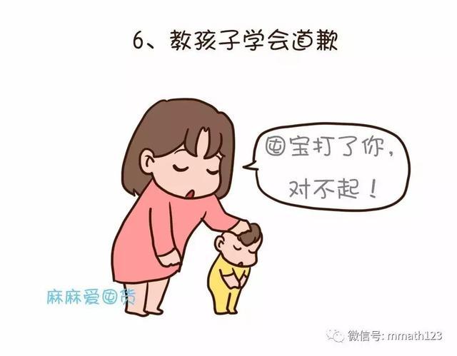 家有小寶愛打人,如何對待和糾正孩子的暴力行為 - 每日頭條
