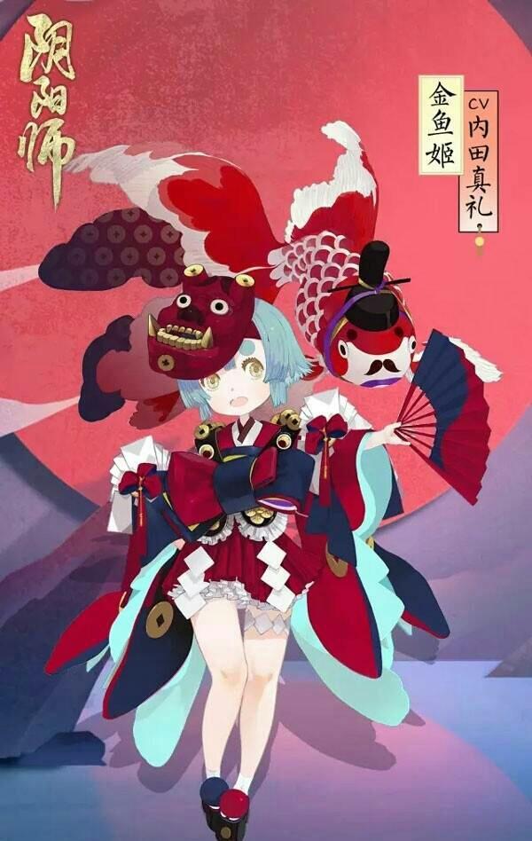 陰陽師:水生系妖怪,金魚姬夢想征服世界,荒川本是好色大妖 - 每日頭條