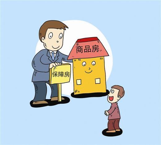 房屋大產權與小產權的區別是什麼?房屋的政策屬性又有哪些?能自由買賣嗎? - 每日頭條