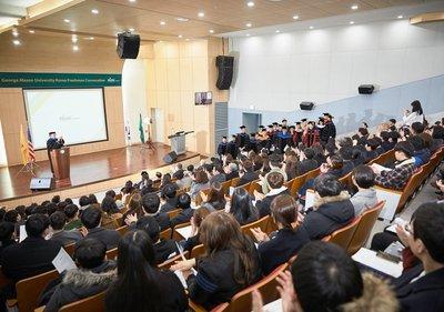 世界一流大學在仁川國際大學城設立分校 - 每日頭條