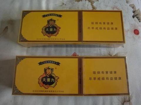中國最貴的十種香菸。中華落榜。排第一的什麼來頭? - 每日頭條