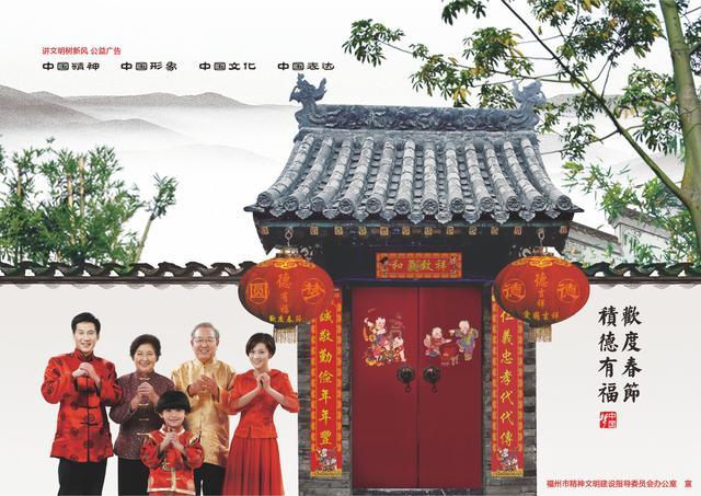 你知道中國傳統節日禮儀有哪些嗎? - 每日頭條