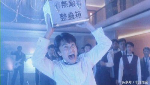 笑掉你的大牙!回顧香港經典十大喜劇電影,星爺獨攬三項! - 每日頭條