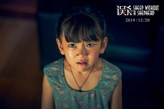 陳思誠監製的中國版《誤殺瞞天記》,你期待嗎 - 每日頭條