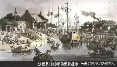 世界歷史‖列強對亞洲的殖民侵略 - 每日頭條