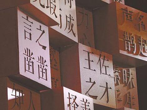 這些耳熟能詳的成語,漢字聽寫大會上出錯率如此之高 - 每日頭條