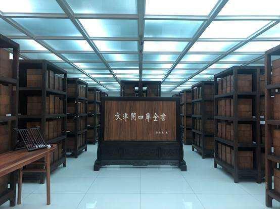 清朝乾隆編纂的《四庫全書》毀書高達失13862部,遠超焚書坑儒 - 每日頭條