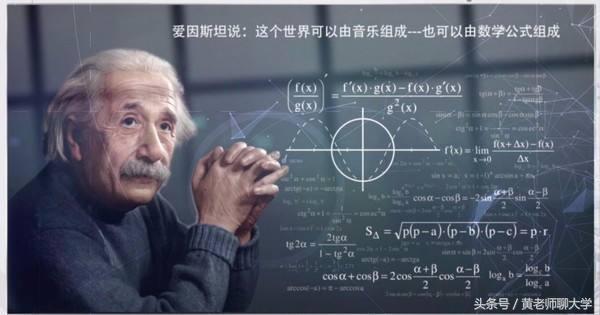 開始上數學課,才知道,還不如軍訓呢! - 每日頭條