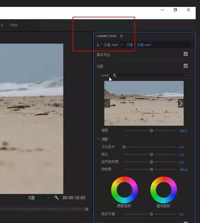 視頻快速調色電影大片效果lumetri color調色 - 每日頭條