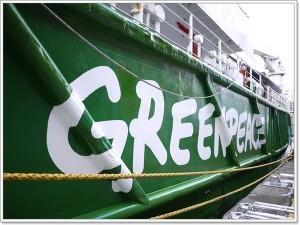 阿根廷綠色和平組織接受比特幣捐款 - 每日頭條